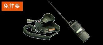 無線通信Wireless